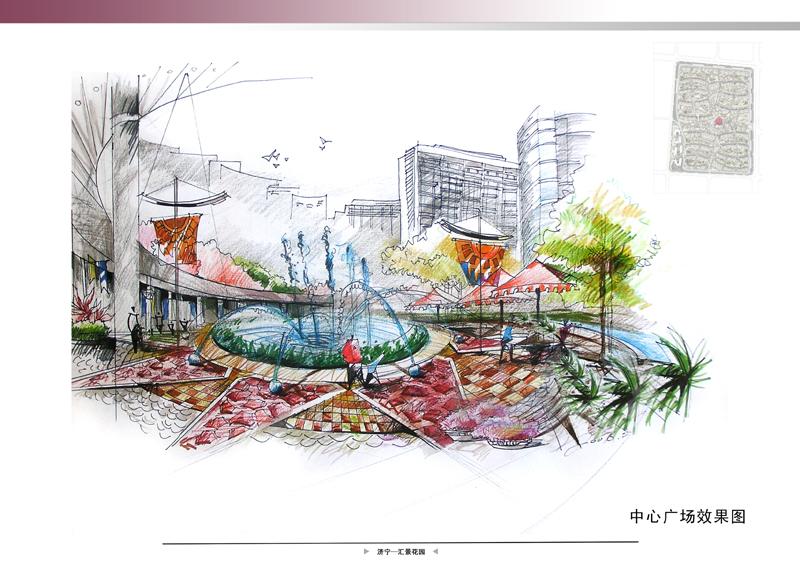 汇翠园小区景观设计中心广场效果图