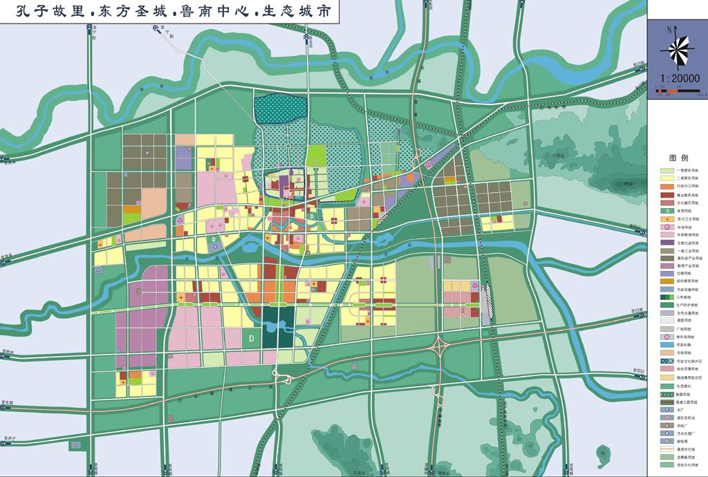 曲阜市城市总体规划